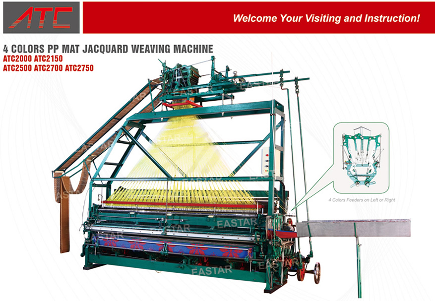 Plastic Mat Jacquard Weaving Machine